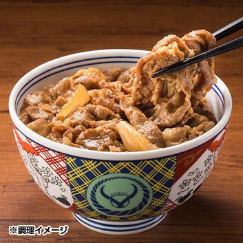 <吉野家>冷凍牛丼の具10食セット