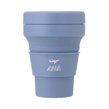 <ANAオリジナル>stojo for ANA  POCKET CUP (STEEL/355ml)