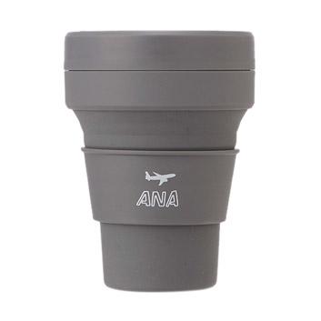 <ANAオリジナル>stojo for ANA  POCKET CUP (CARBON/355ml)
