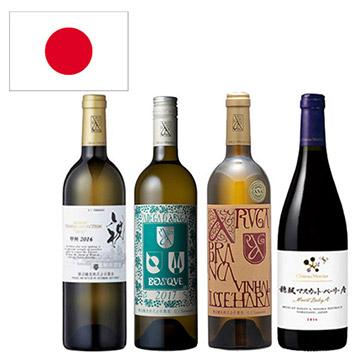 ファーストクラス採用ワインが1本入った!日本ワイン4本セット