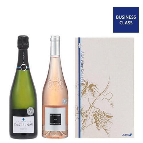≪ギフト箱入り≫2019年度機内ワイン ビジネスクラスシャンパン、ロゼワイン2本セット