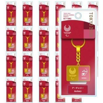 全競技23種コンプリートセット(東京2020パラリンピックスポーツピクトグラム)