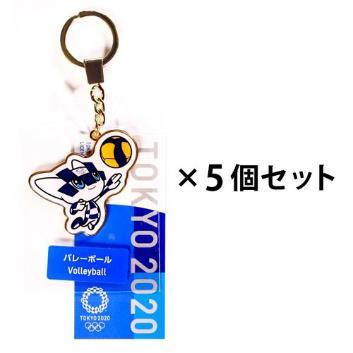バレーボール5個セット(東京2020オリンピックマスコット)