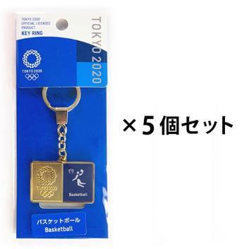 バスケットボール5個セット(東京2020オリンピックスポーツピクトグラム)