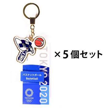 バスケットボール5個セット(東京2020オリンピックマスコット)