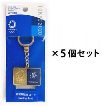 自転車競技 ロード5個セット(東京2020オリンピックスポーツピクトグラム)