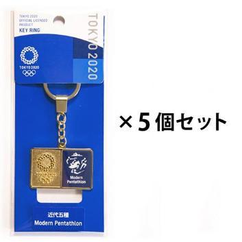 近代五種5個セット(東京2020オリンピックスポーツピクトグラム)