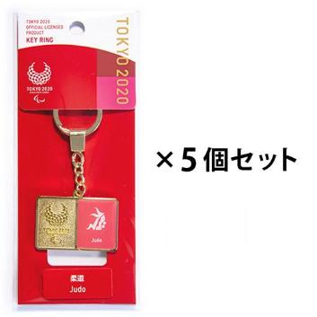 柔道5個セット(東京2020パラリンピックスポーツピクトグラム)