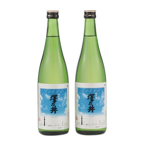 <澤乃井>純米本地酒 ANAオリジナルラベル2本セット