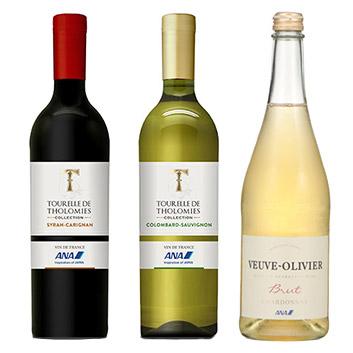 【送料無料】2019年度機内ワイン エコノミークラス赤白スパークリングワイン3本セット