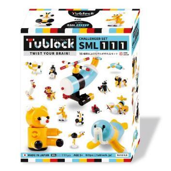 <Tublock(チューブロック)><br>チャレンジャーセットSML111