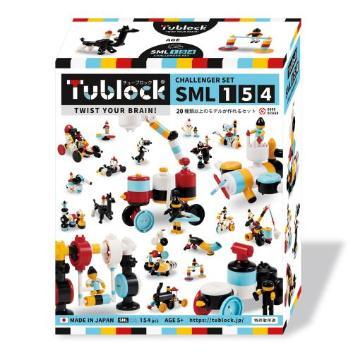 <Tublock(チューブロック)><br>チャレンジャーセットSML154