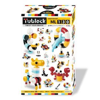 <Tublock(チューブロック)><br>クリエーターセットML130