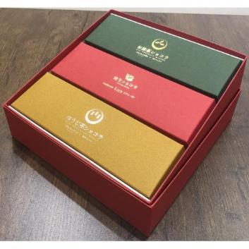 <ガトーリアン>ショコラ3種セット