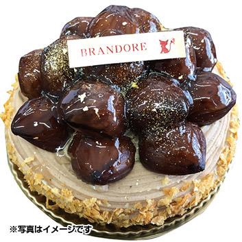 <BRANDORE>マロンタルト