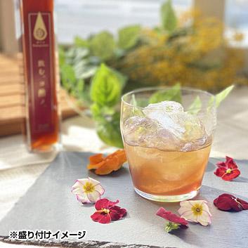 Micoas『飲む、コ酢メ。』ザクロ・ブルーベリーセット