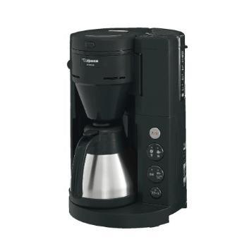 <象印>コーヒーメーカー EC-RT40-BA