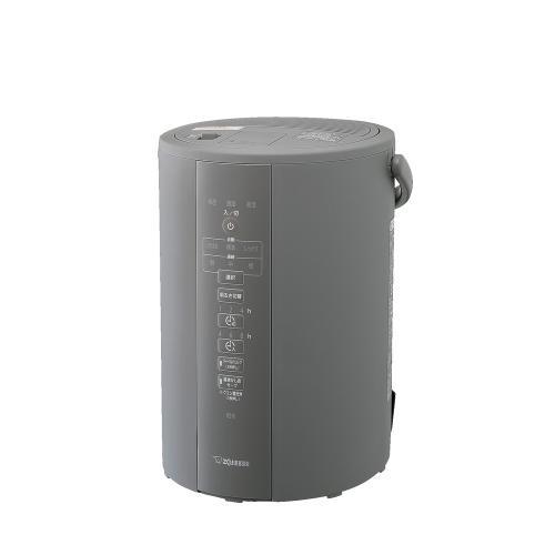 <象印>スチーム式加湿器 EE-DC35(3.0L)