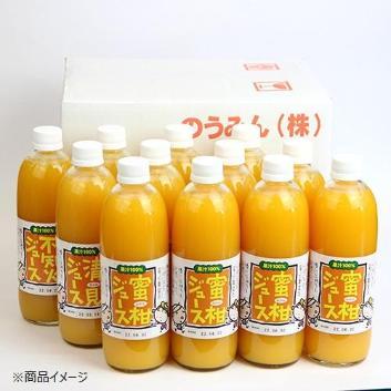 <田那部青果>みかんジュース3種×12本セット