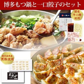 <やまや>博多もつ鍋醤油+黒豚一口餃子セット