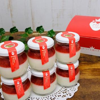 <king berry>あまおう苺チーズケーキ6個セット