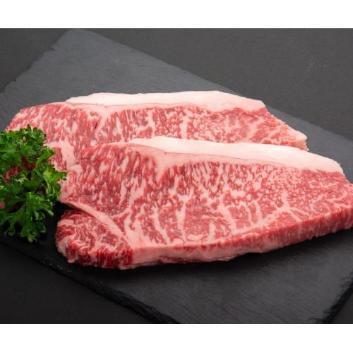 <新村畜産>鹿児島県産黒毛和牛A4-A5ランクサーロインステーキ180g×2枚セット