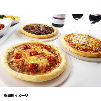 【ハンバーグ王子】3種のハンバーグピザセット