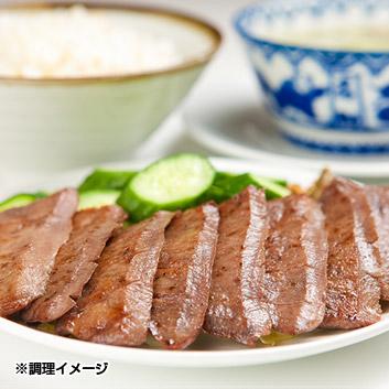 <味の牛たん喜助>牛たん詰合せ(しお、たれ、みそ各90g×3)