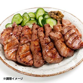 <味の牛たん喜助>牛たん詰合せ(職人仕込牛たん180g×2)