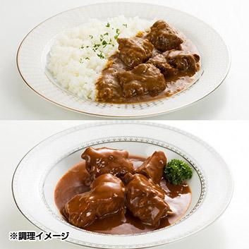 <味の牛たん喜助>たっぷり牛たんシチュー・カレー4個セット