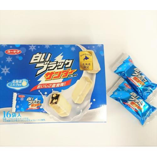 <有楽製菓>白いブラックッサンダー16袋入×5箱セット