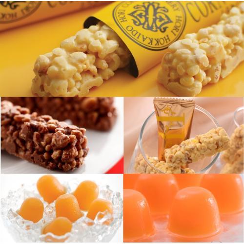 <ホリ>とうきびチョコ&プチゼリーセット