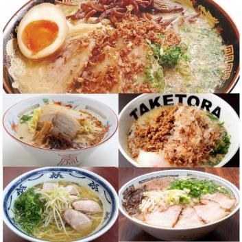 <山福製菓>鹿児島ラーメン横丁5店セット(10食)