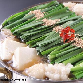 <味蔵>もつ鍋一藤セット(醤油、味噌、ちゃんぽん)