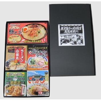 <山福製菓>鹿児島ラーメン横丁名店味比べセット(6食)
