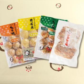 <たこ焼割烹たこ昌>たこ焼ご褒美セット(たこ焼2種、明石焼、お好み焼)