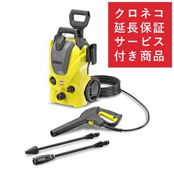 ※クロネコ延長保証付き※<ケルヒャー>高圧洗浄機 K3サイレント(西日本専用60hz)