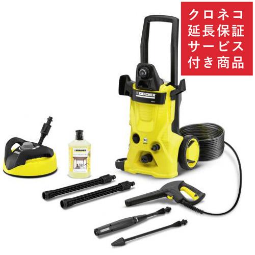 ※クロネコ延長保証付き※<ケルヒャー>高圧洗浄機 K4サイレント ホームキット(東日本専用50hz)
