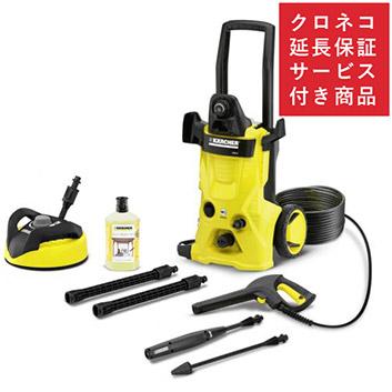 ※クロネコ延長保証付き※<ケルヒャー>高圧洗浄機 K4サイレント ホームキット(西日本専用60hz)