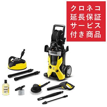 ※クロネコ延長保証付き※<ケルヒャー>高圧洗浄機 K5サイレント カー&ホームキット(東日本専用50hz)