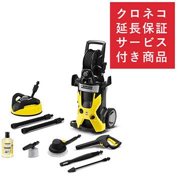 ※クロネコ延長保証付き※<ケルヒャー>高圧洗浄機 K5サイレント カー&ホームキット(西日本専用60hz)