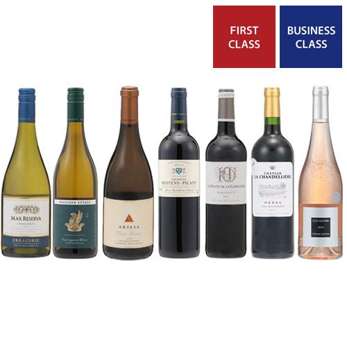 【送料無料】歴代機内ワイン ファーストクラス、ビジネスクラス赤白ロゼワイン7本セット