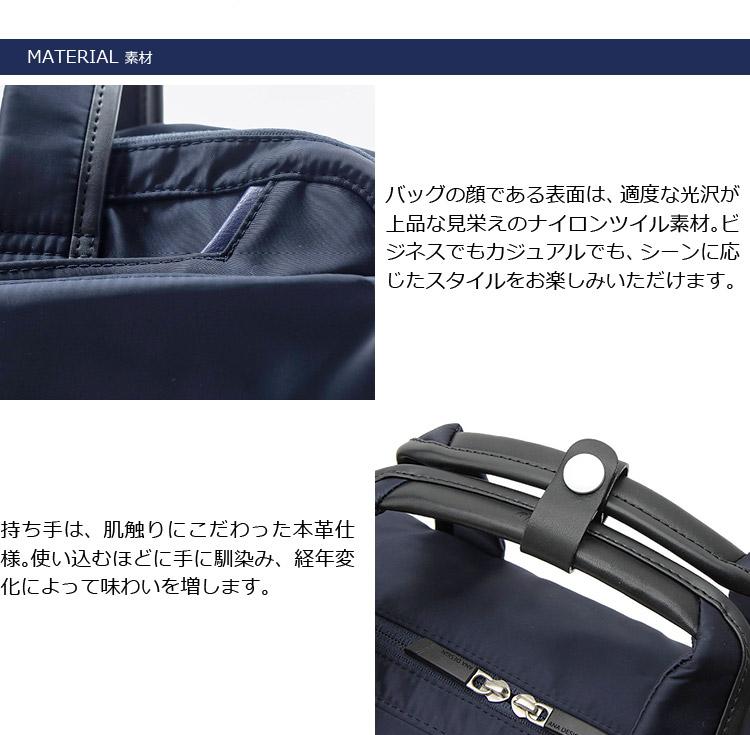 バッグの顔である表面は、適度な光沢が上品な見栄えのナイロンツイル素材。ビジネスでもカジュアルでも、シーンに応じたスタイルをお楽しみいただけます。