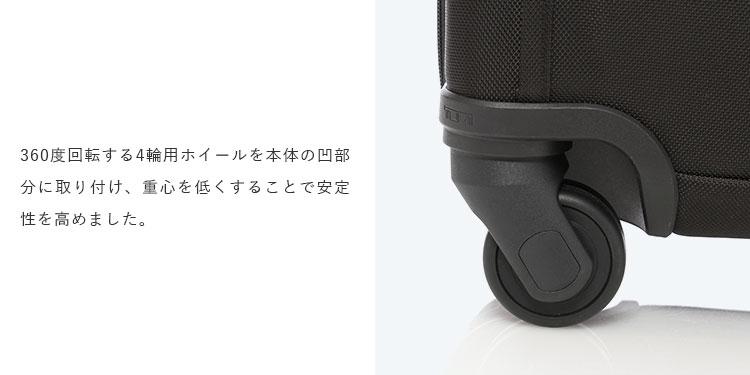 360度回転する4輪用ホイールを本体の凹部分に取り付け、重心を低くすることで安定性を高めました。
