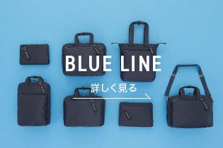 BLUE LINE 詳しく見る