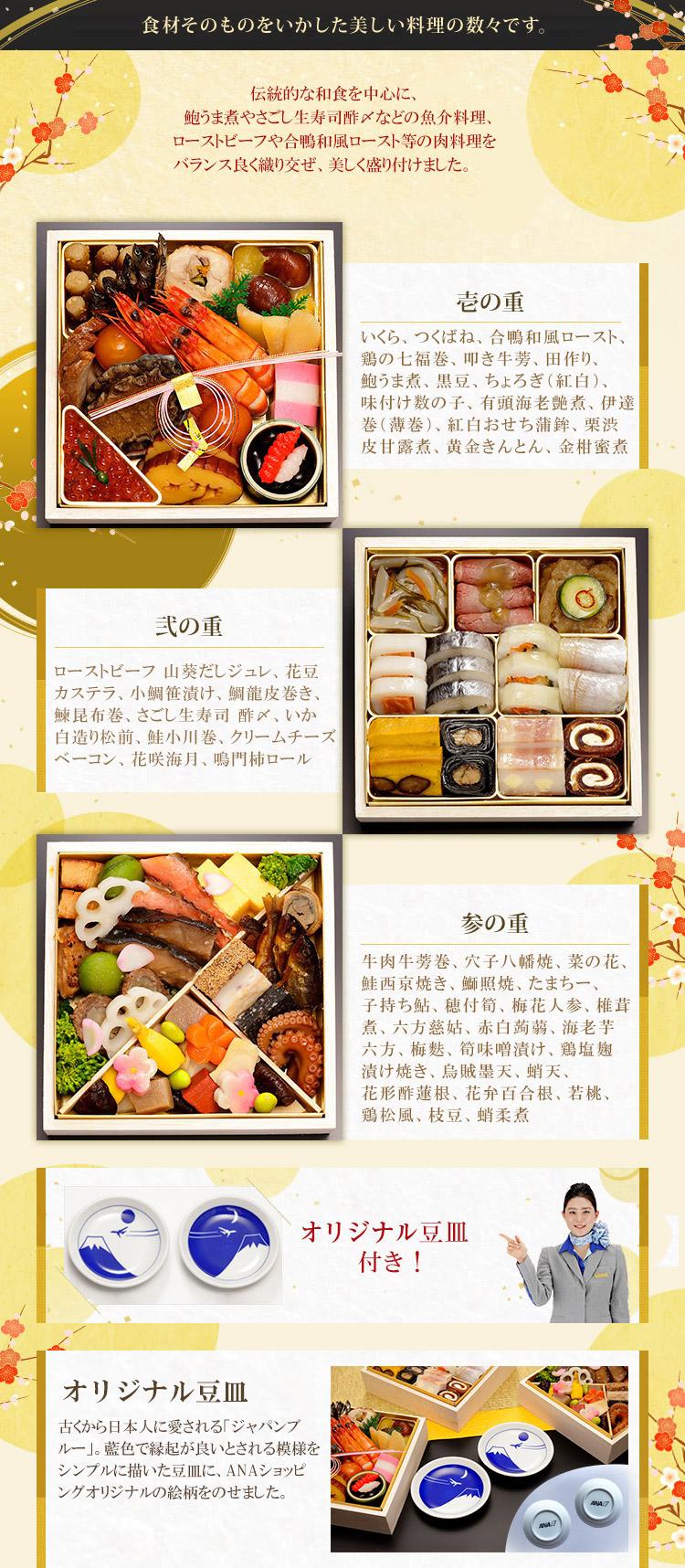 食材そのものをいかした美しい料理の数々です。