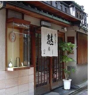 京都市下京区 京なまふ 麩藤 店舗