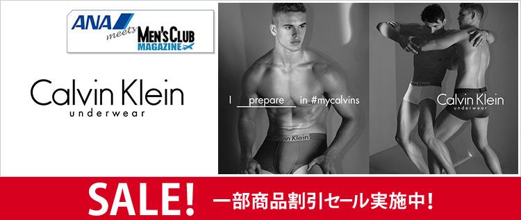 <カルバン・クライン アンダーウェア>ANA meets MEN'S CLUB MAGAZINE