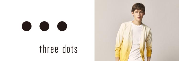 <three dots>ANA meets MEN'S CLUB MAGAZINE
