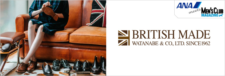 <BRITISH MADE>ANA meets MEN'S CLUB MAGAZINE